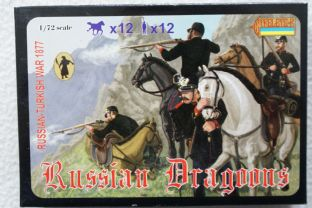 Strelets 1/72 ST0107 Russian Dragoons 1877 (19th Century)